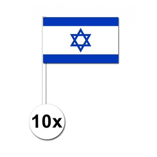 Handvlag 10 stuks Israel 12 x 24 cm