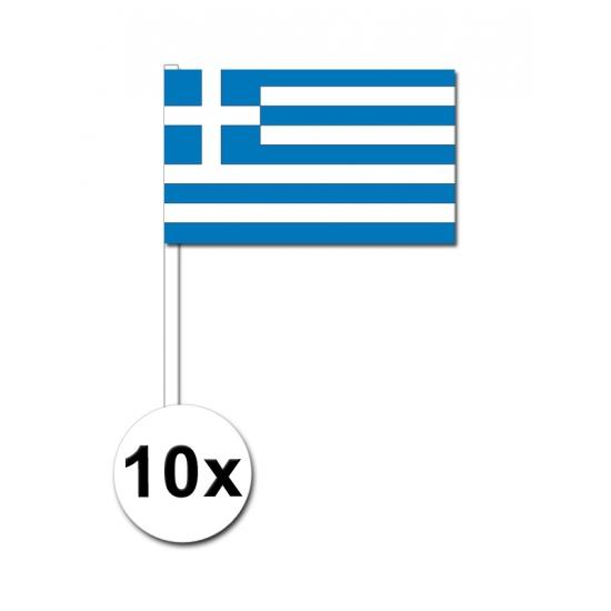 Handvlag Griekenland set van 10