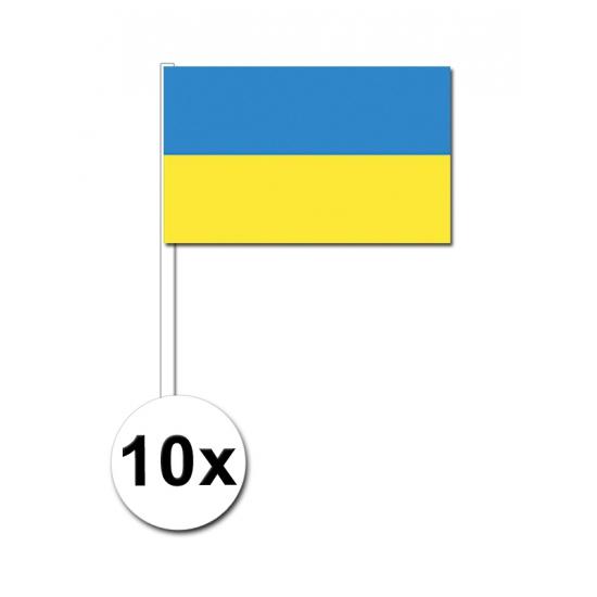 Handvlag Oekraine set van 10