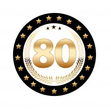 Luxe Bierviltjes 80 jaar