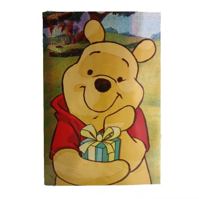 Mega kaart Winnie de Poeh 26 cm