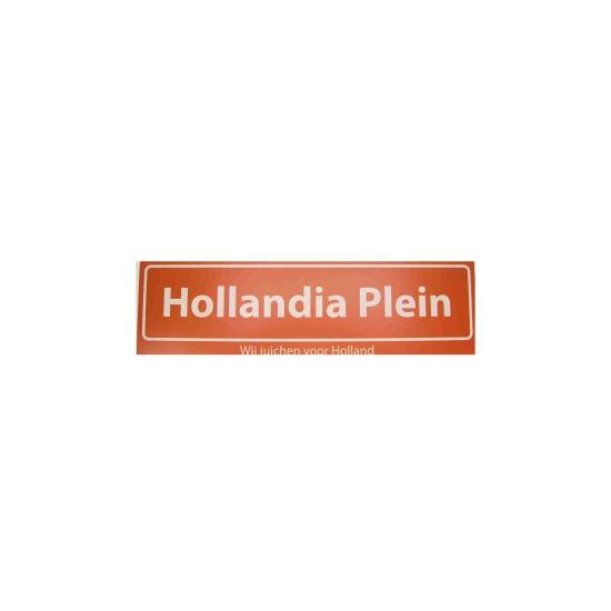 Straatbordjes Hollandia Plein Wij Juichen voor Holland