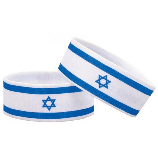 Voetbal armband Israel