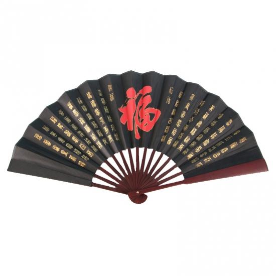 Zwarte Chinese waaier 60 cm