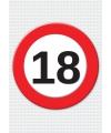 18 jaar verkeersbord mega deurposter
