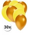 30x ballonnen goud en geel