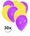 30x ballonnen paars en geel