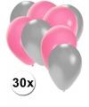 30x ballonnen zilver en lichtroze
