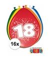 Ballonnen 18 jaar van 30 cm 16 stuks gratis sticker