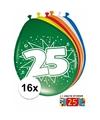 Ballonnen 25 jaar van 30 cm 16 stuks gratis sticker