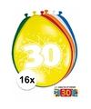 Ballonnen 30 jaar van 30 cm 16 stuks gratis sticker