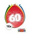 Ballonnen 60 jaar van 30 cm 16 stuks gratis sticker