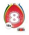 Ballonnen 8 jaar van 30 cm 16 stuks gratis sticker