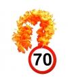 Bloemenslinger 70 jaar verkeersborden print