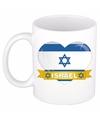 Hartje israel mok beker 300 ml