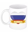 Hartje rusland mok beker 300 ml