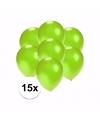 Kleine metallic groene ballonnen 15 stuks