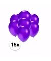 Kleine metallic paarse ballonnen 15 stuks