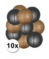 Lampionnen pakket goud en zwart 10x