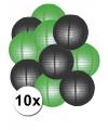 Lampionnen pakket groen en zwart 10x