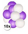 Lampionnen pakket paars en wit 10x