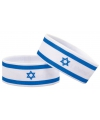 Supporter armband israel
