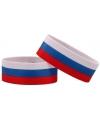 Supporter armband rusland