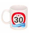 Verjaardag 30 jaar verkeersbord mok beker