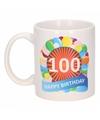 Verjaardag ballonnen mok beker 100 jaar