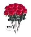 12x rood gele rozen simone kunstbloemen 45 cm