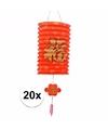 20 chinese gelukslampionnen