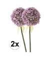 2x lila sierui kunstbloemen 70 cm
