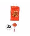 3 chinese gelukslampionnen