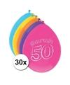 30 stuks sarah ballonnen 50 jaar