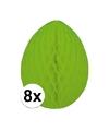 8x decoratie paasei groen 10 cm