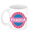 Khadija naam koffie mok beker 300 ml