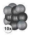Feestartikelen lampionnen zwart/zilveren10x