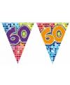 Slinger 60 jaar 3 meter