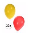 Sinterklaas sinterklaas ballonnen 30 stuks geel rood